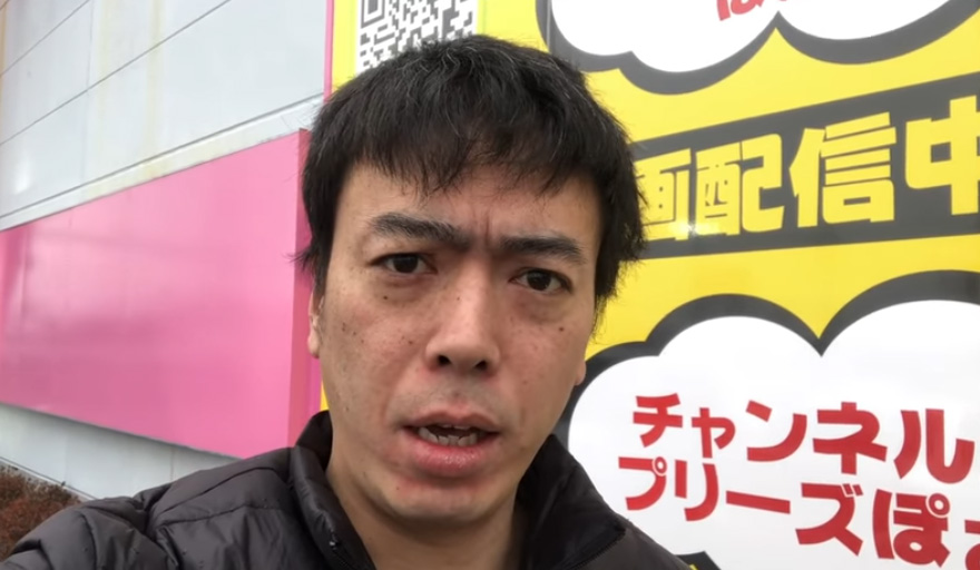 ジャグラー系パチスロYoutuber江田島さんのプロフ!